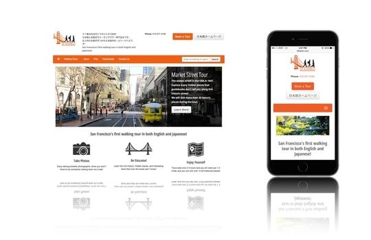 Image Informational Mobile Website